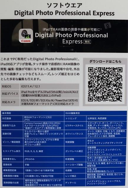 1DX_9844.JPG